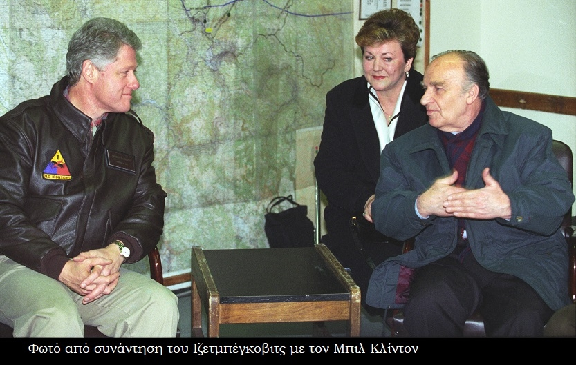 president_clinton_meeting_with_bosnian_president_alija_izetbegovic_in_tuzla_bosnia_-_flickr_-_the_central_intelligence_agency